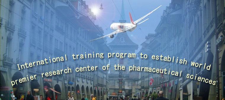 International training program to establish world premier ...